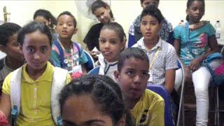 Llegada de los Niños Saharahuí a Sanlúcar 29 Junio 2014