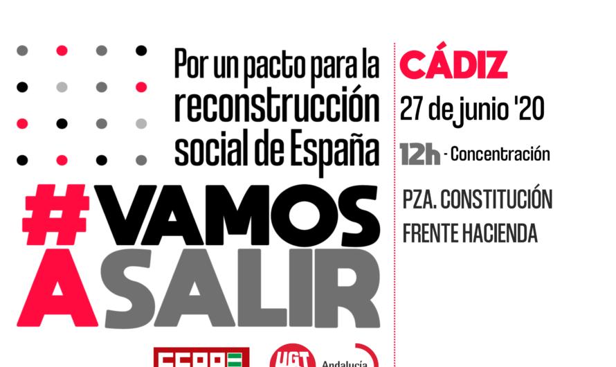 #VAMOSASALIR CONCENTRACIÓN #27JUNIO EN CÁDIZ A LAS 12 HORAS ANTE LA DELEGACIÓN HACIENDA.